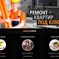 bestremont71_ru
