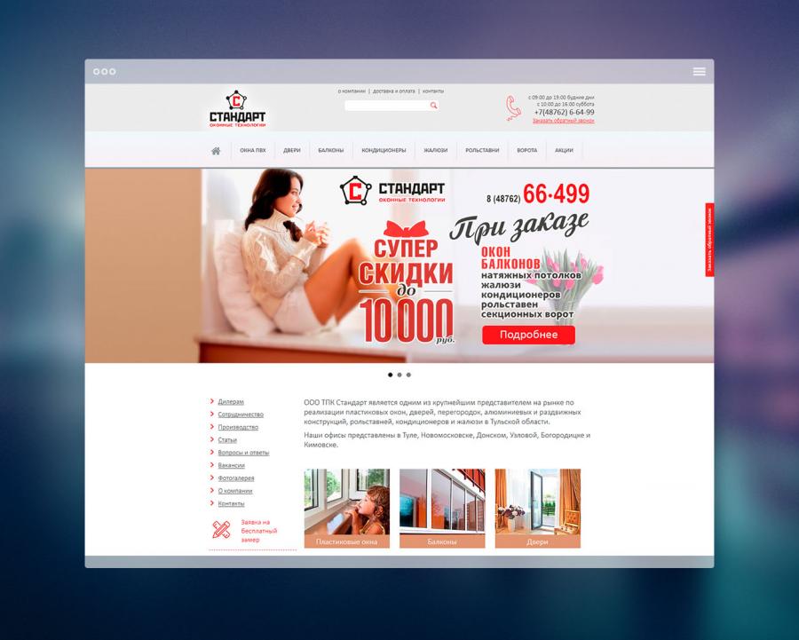 Создание сайтов новомосковск договор на создание интернет магазина шаблон